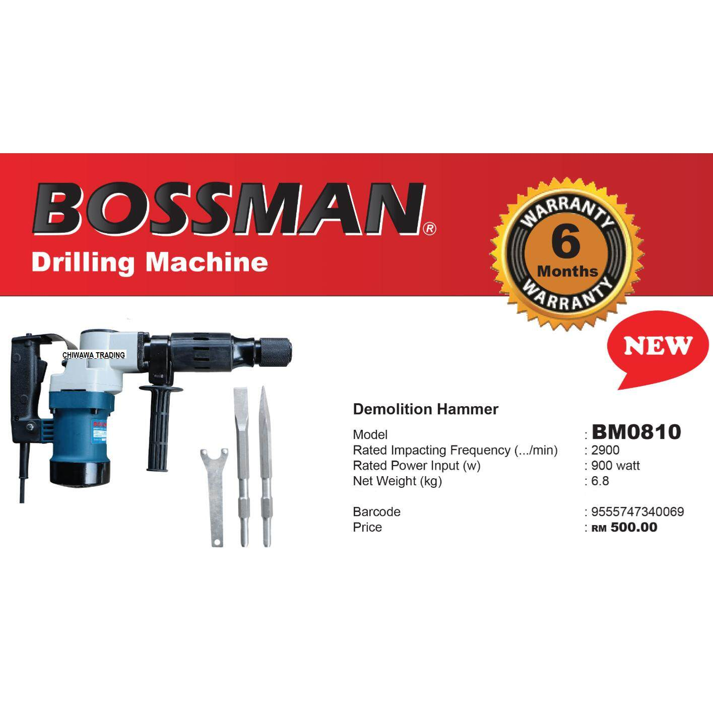 Bossman Demolition Hammer 900w Bm0810 High Quality Power Drilling Machine By Chiwawa Trading.