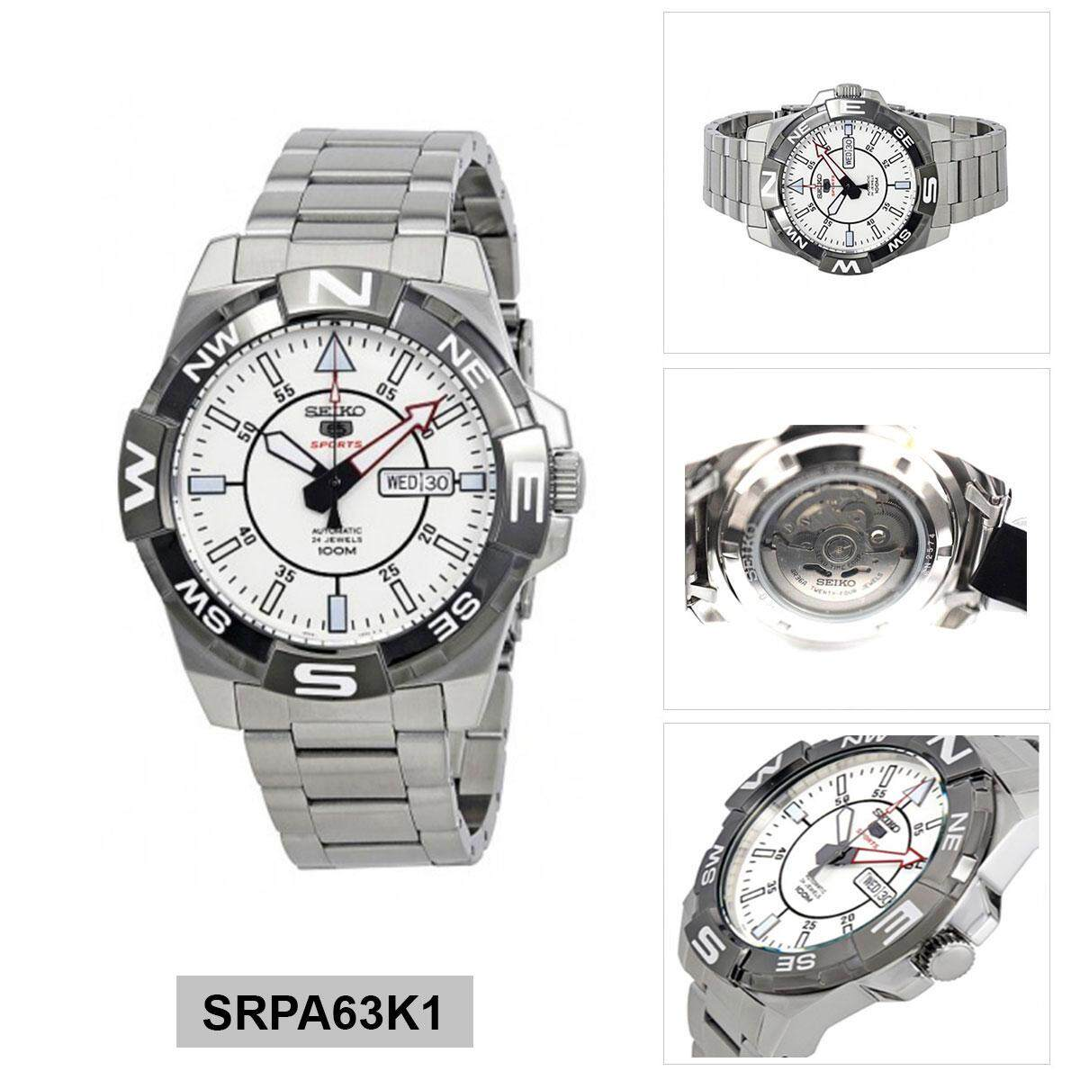 Buy Sell Cheapest Seiko Sports White Best Quality Product Deals Kinetic Ska683p1 Silver Dial Stainless Steel Bracelet 5 Case Mens Srpa63k1