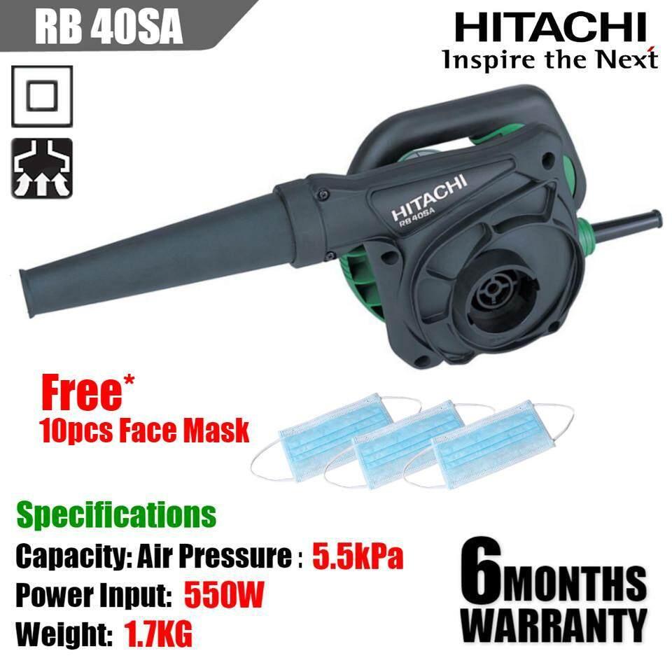 [CORATED] Hikoki/Hitachi RB40SA Blower 550W (3 Month Warranty)