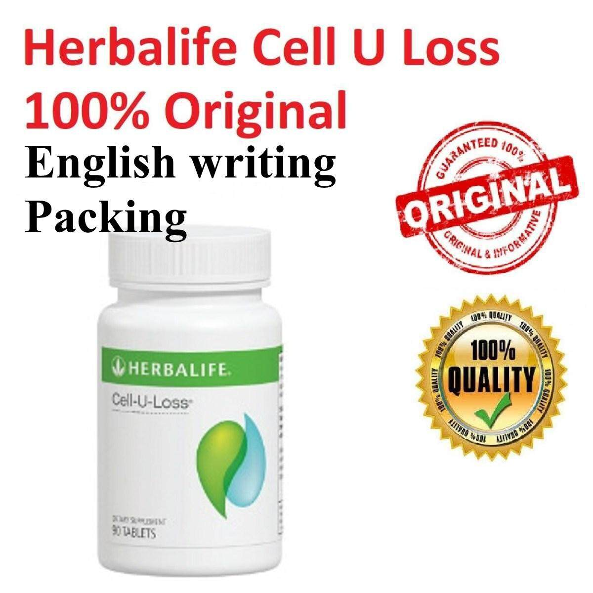 Herbalife Cell U Loss Cell U Loss 90 Tablets 100 Authentic Ready Stock