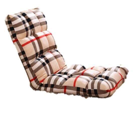 Sofa Strip Line Lazy Portable Chair