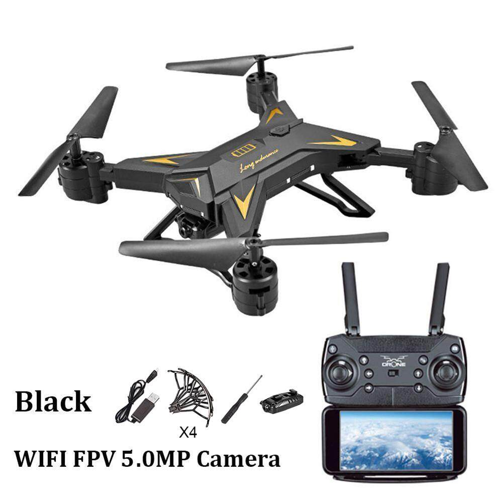 KY601S Long Battery Life Folding Aerial Photo Drone Altitude Hold Four-axis Aircraft WIFI Image