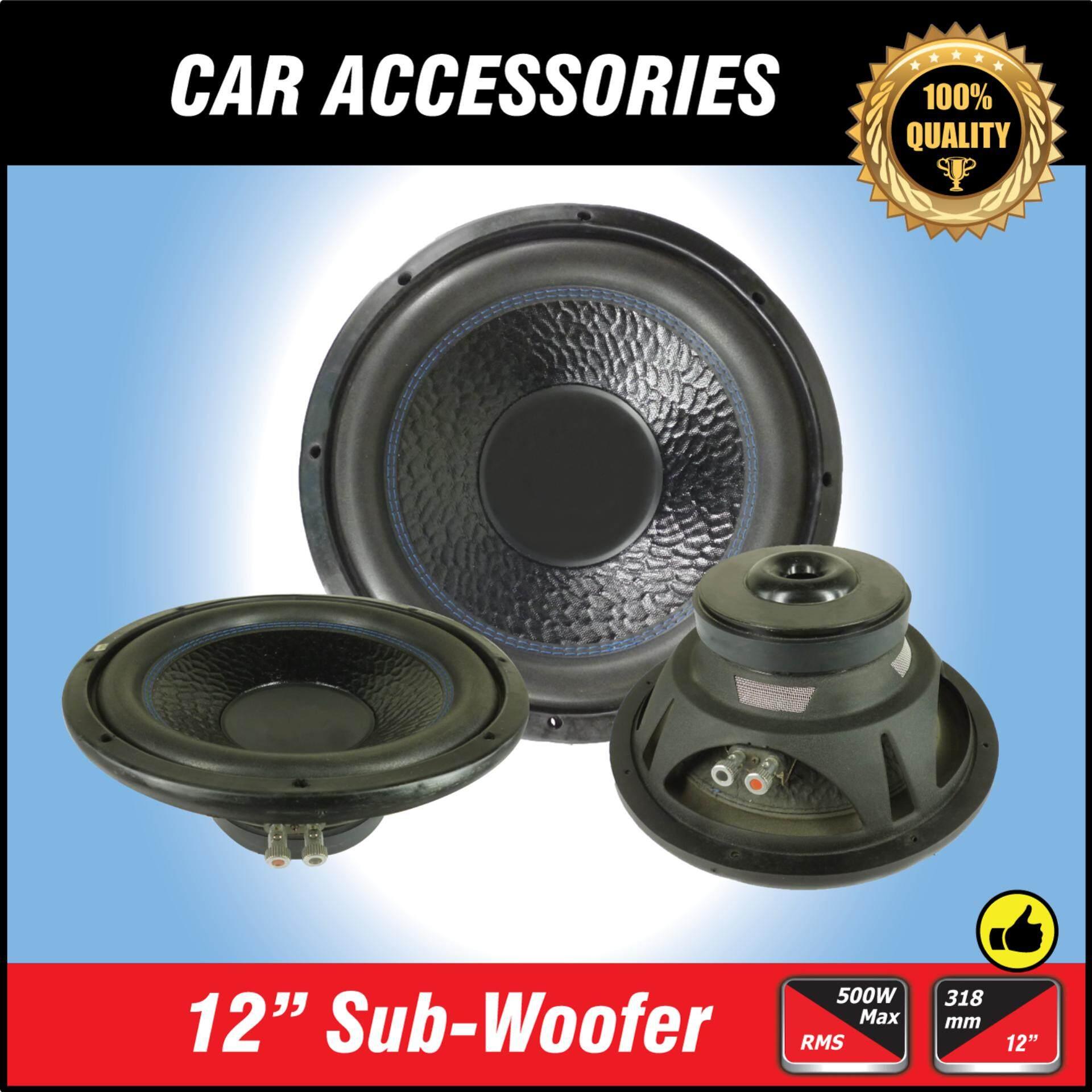 Mw 1210 12inch Sub Woofer