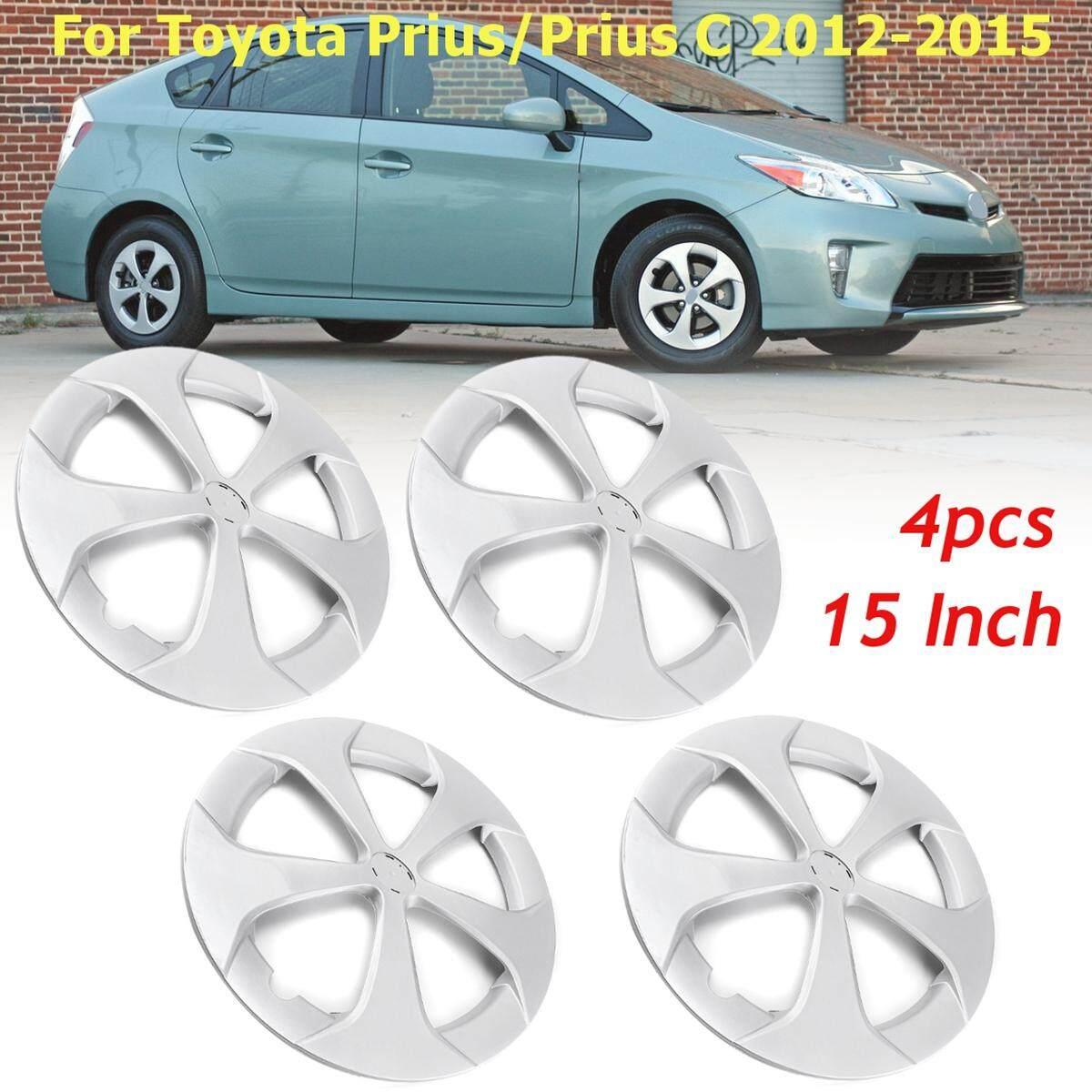 "13/"" 13 INCH CAR VAN VEHICLE WHEEL TRIMS HUB CAPS PLASTIC COVERS SILVER LUXURY"
