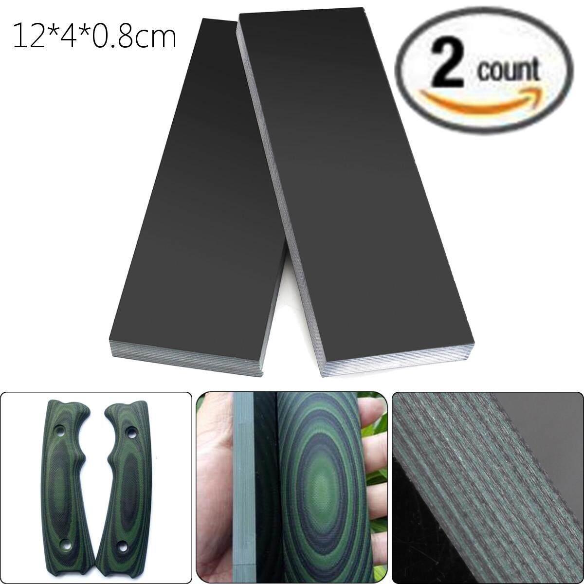 2Pcs 12x4x0.8cm G10 Blade Strip Handle Laminate Scales Slabs Multicolor Engraved