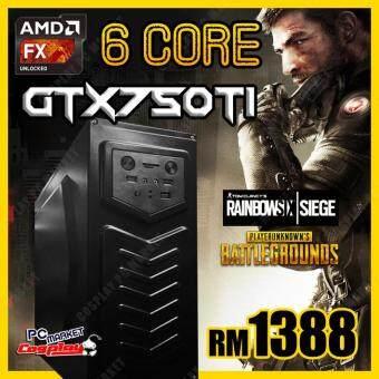 Gaming PC Desktop AMD 6Core GTX750ti GTX 750ti 2G 8GB Ram 1TB Hardisk for PUBG, Rainbow 6(NEW)