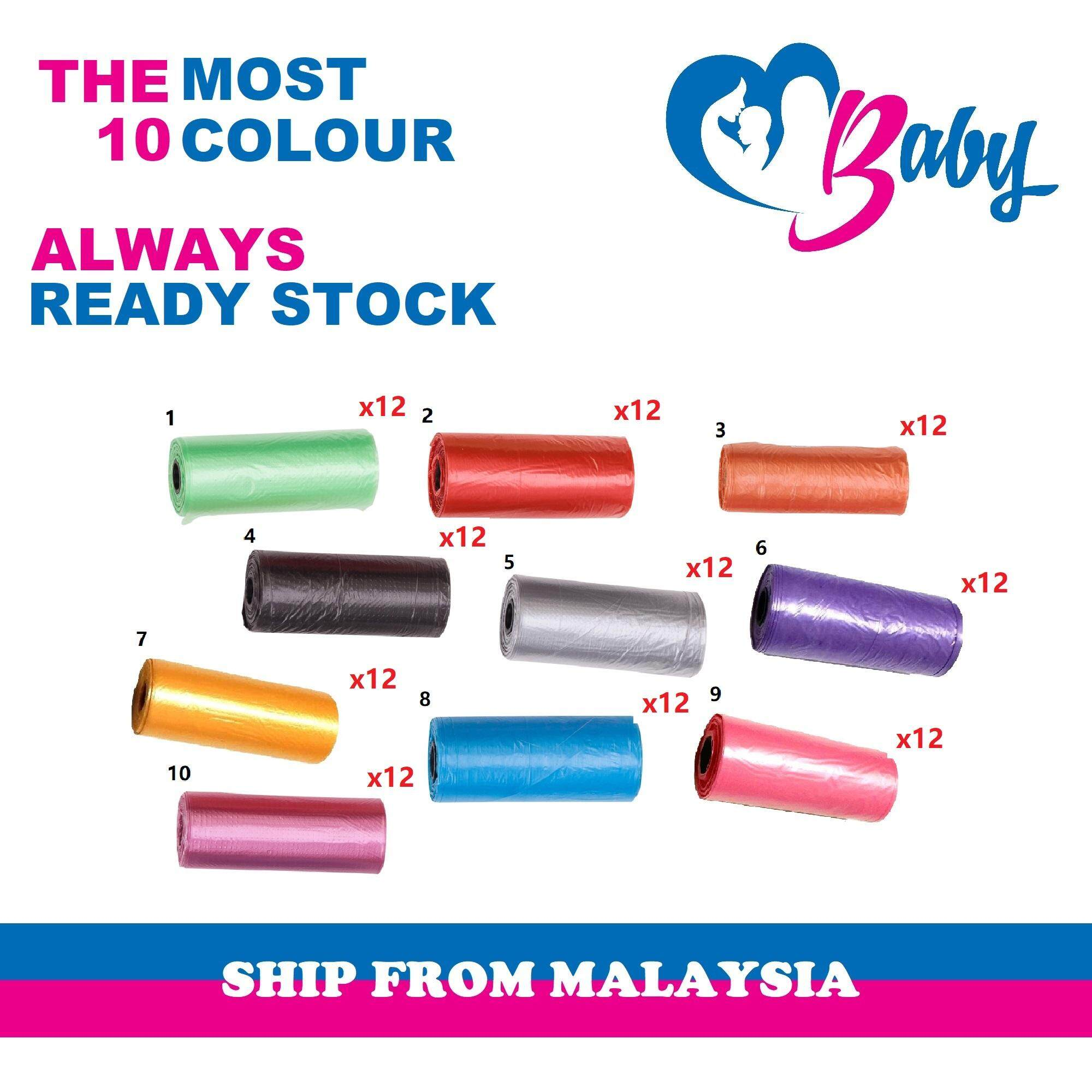 【promo】12 Rolls Refill For Mbaby Portable Diaper Disposal Plastic Dispenser By Mbaby Malaysia.
