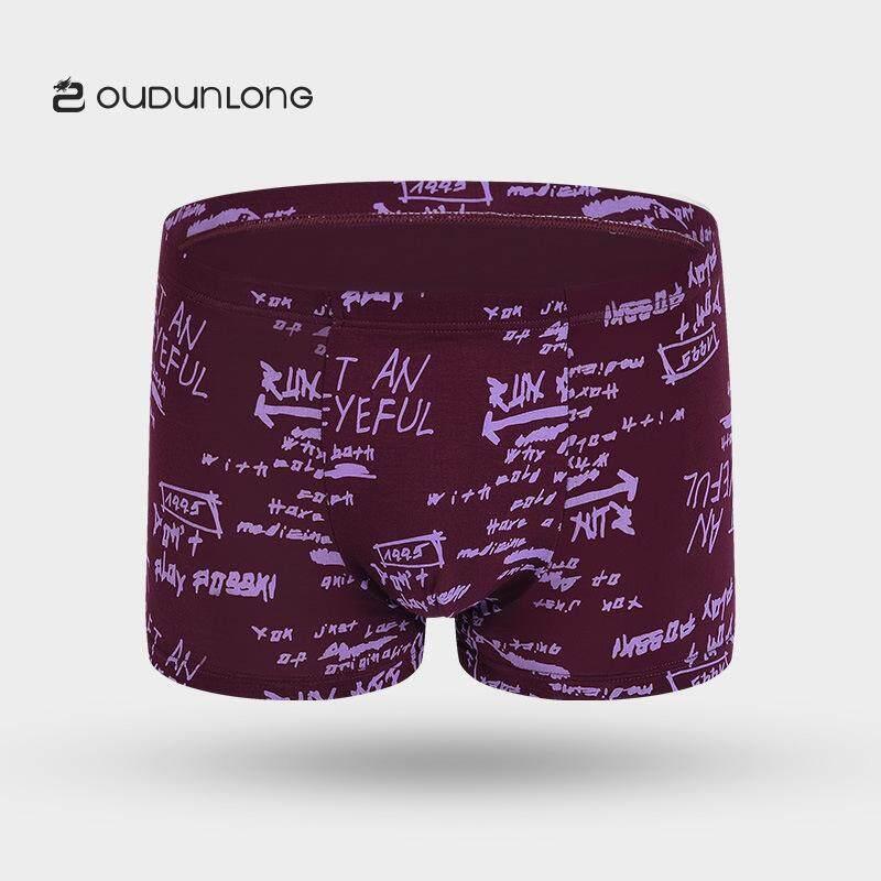 7ff5be4da4d3 10pcs underwear men boxing modle mid waist youth underwear black coffee big  letter fat panties wholesale