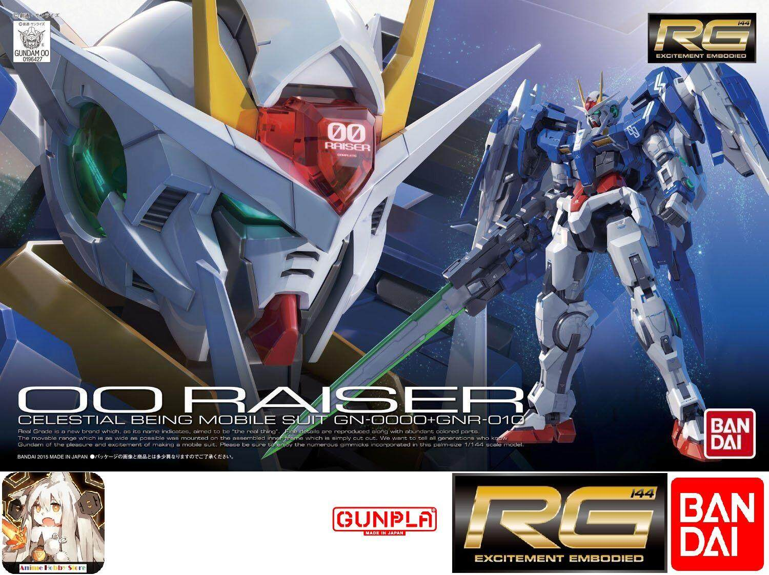 Bandai Action Figures Collectibles Price In Malaysia Best Original Model Kits Sd V Gundam Rg 18 Oo 00 Raiser Mobile Suit Assembly Kit Gunpla 00r 1