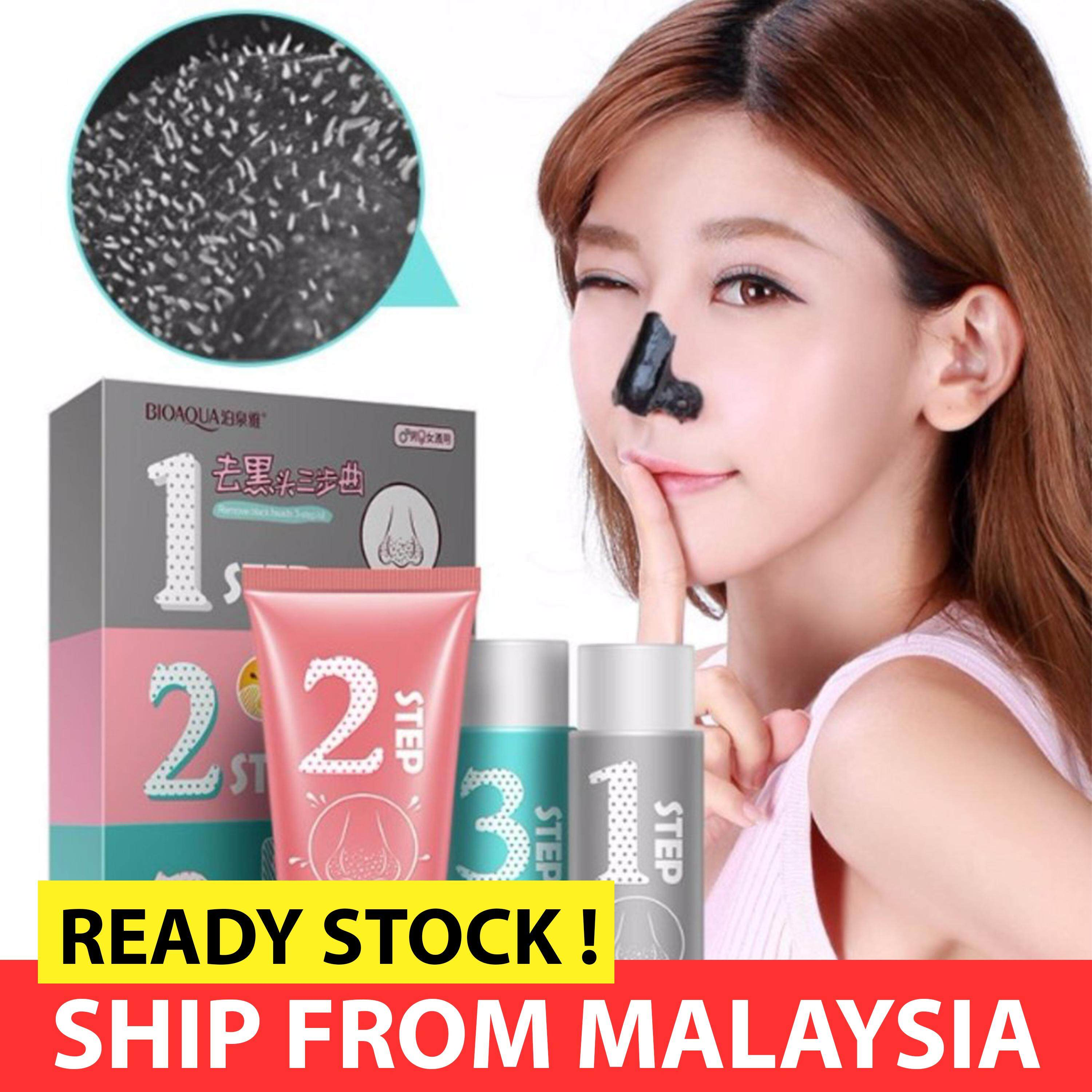 Bioaqua Skincare Face Masks Packs Price In Malaysia Best Vshaped Mask Sheet V Shaped Shape Set Of Natural Blackhead Removal 3 Step Easy Kit Ready Stock