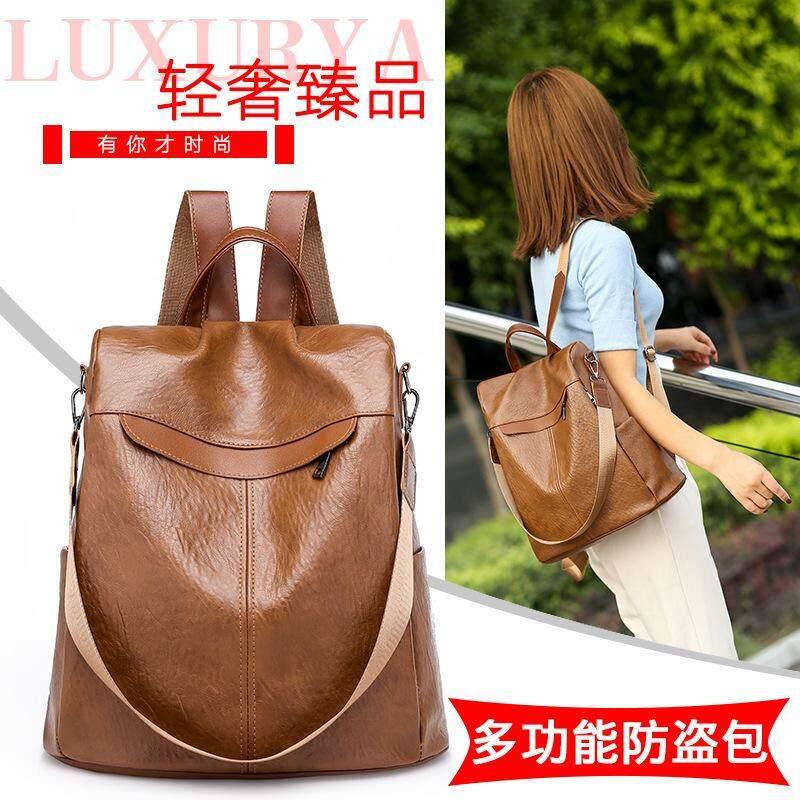 Latest Women's Bags ...