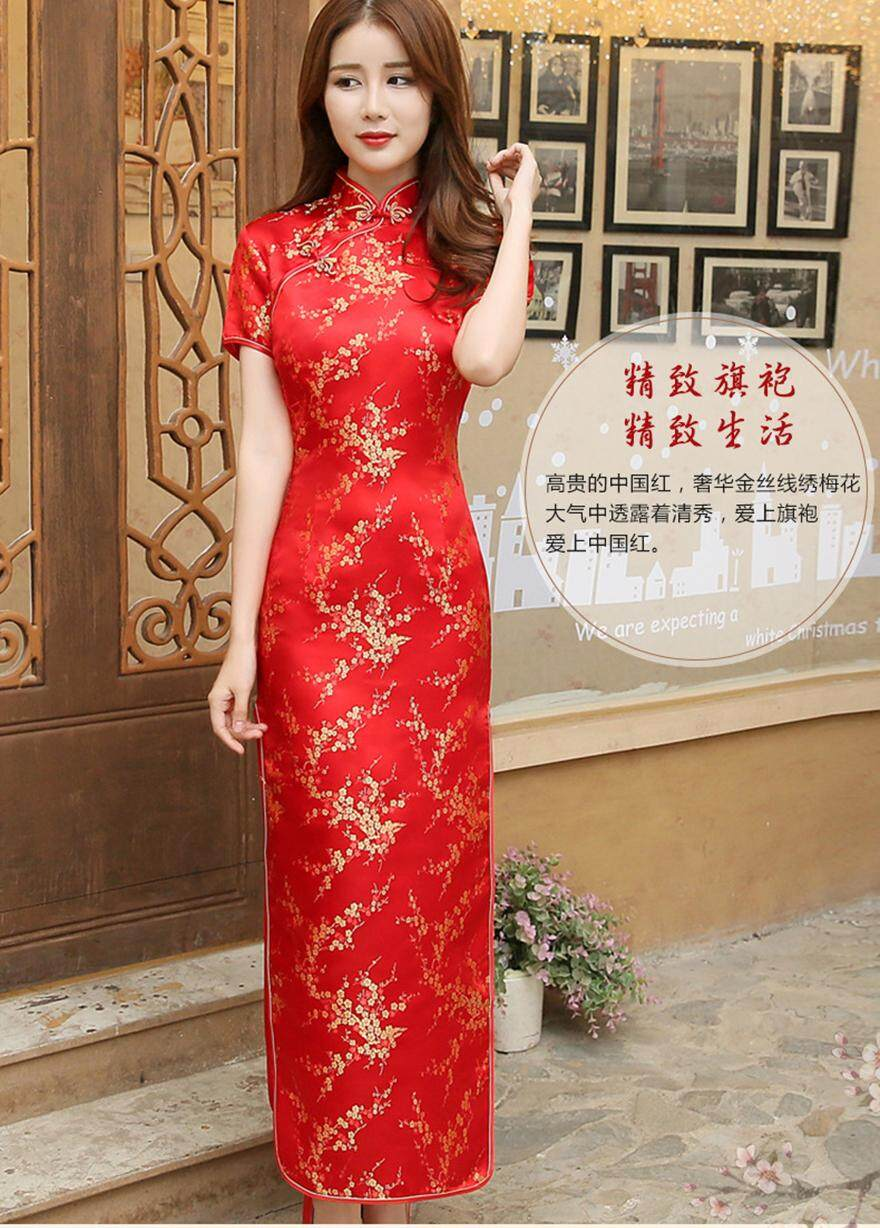 a184b186 Specifications of Chinese Ladies Cheongsam Dress Long Brocade Cheongsam  Wedding Cheongsam Dress