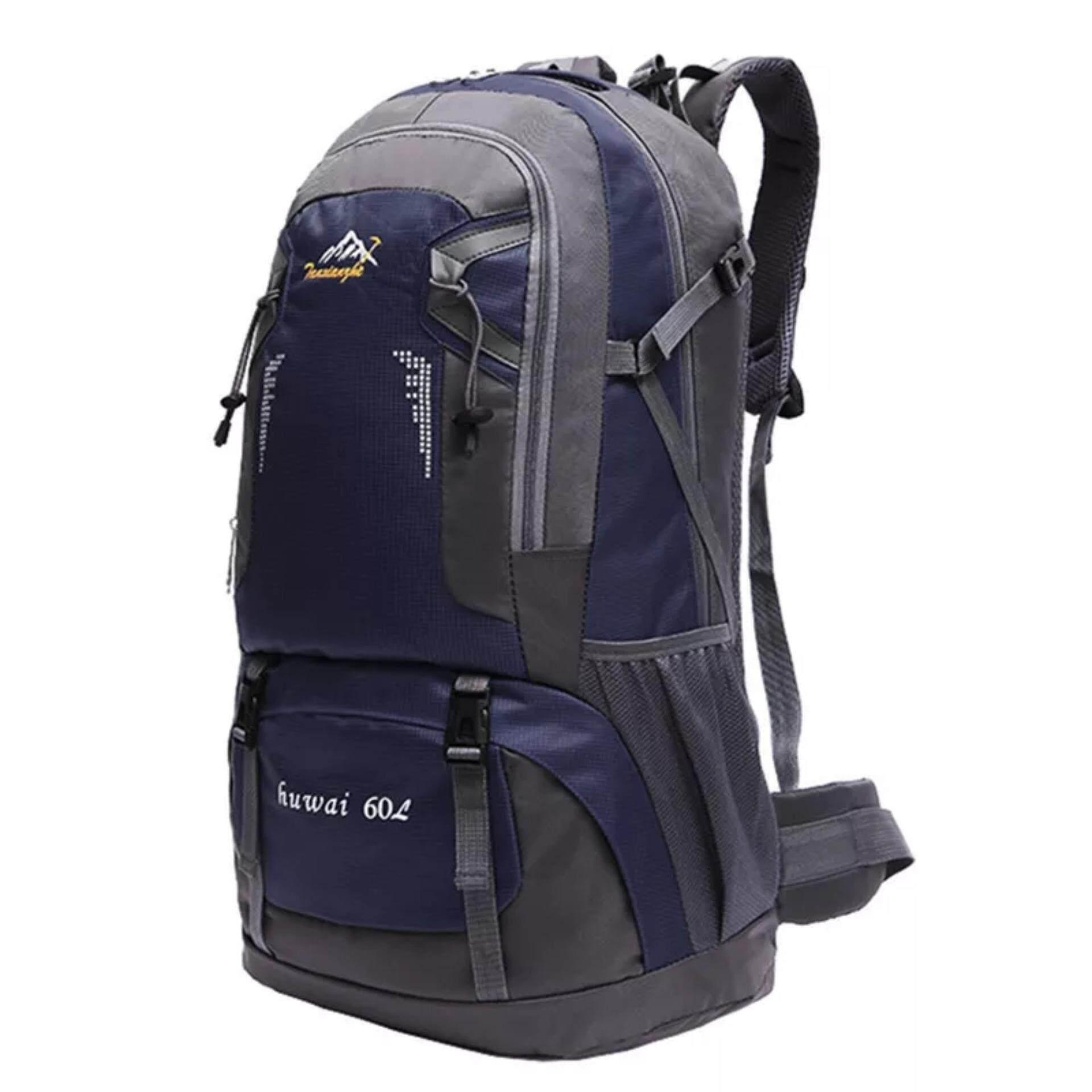Vivo Store 60L Waterproof Travel Sport Backpack Outdoor Camping Hiking Sport Bag Daypack - Dark Blue