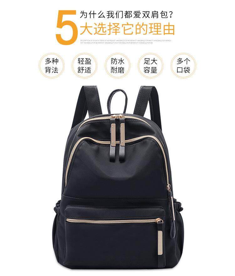 8e6a043c7689 Ubest New Shoulder Bag Women Oxford Cloth Korean Version of The Tide Wild  Backpack Fashion Casual Bag Female Bag Travel Bag