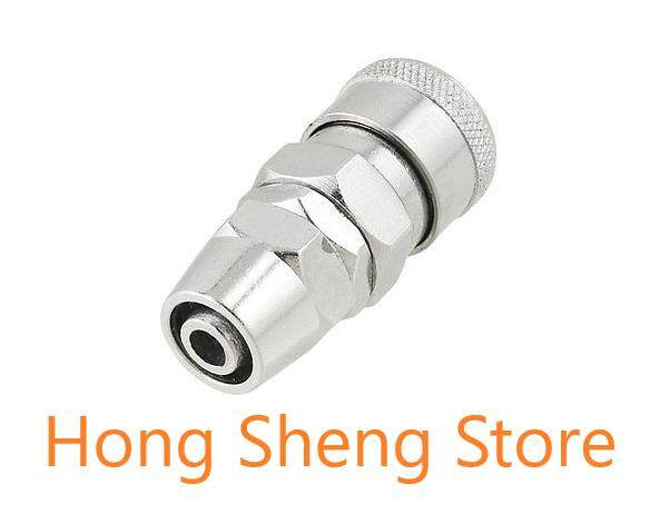 Sp30 3/8 Pneumatic Air Compressor Hose Quick Coupler Plug Fitting By Hong Sheng Store.