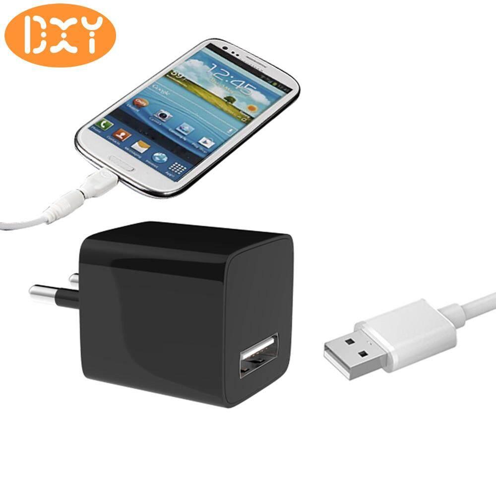 cbb5400d68 DXY-Mini 1080P HD Hidden Spy Camera 16G EU Plug Wall Charger Video Recorder  Nanny