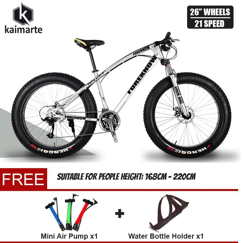 Mountain Bikes for the Best Price at Lazada Malaysia