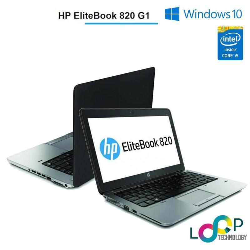 HP EliteBook 820 G1 - 12.5 - Core i5 -v-Pro 4300U - 4 GB RAM - 500 GB STORAGE (FACTORY REBUILD) Malaysia