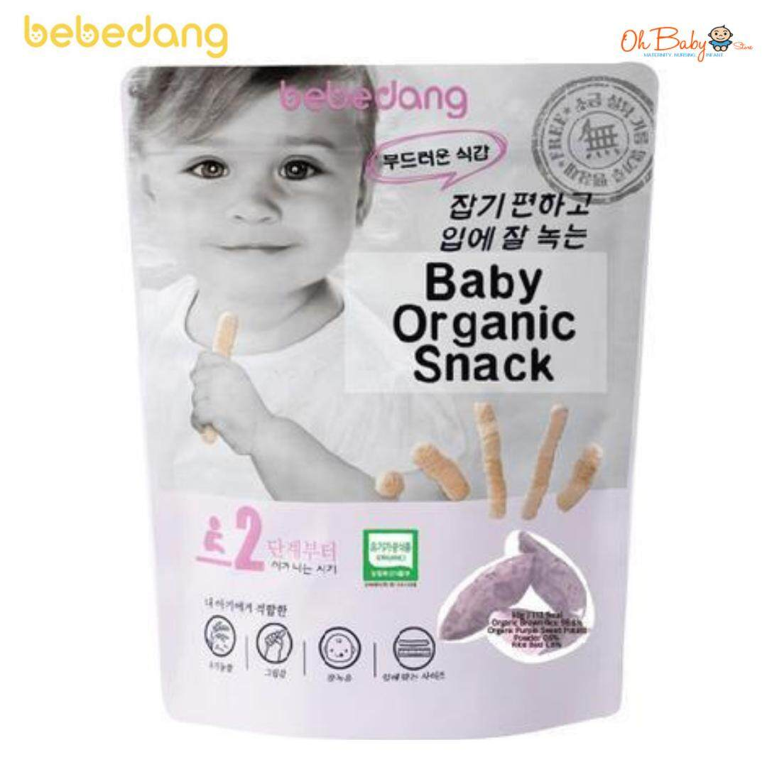 Bebedang Organic Snack Brown Rice Stick Purple Sweet Potato By Oh Baby Store.