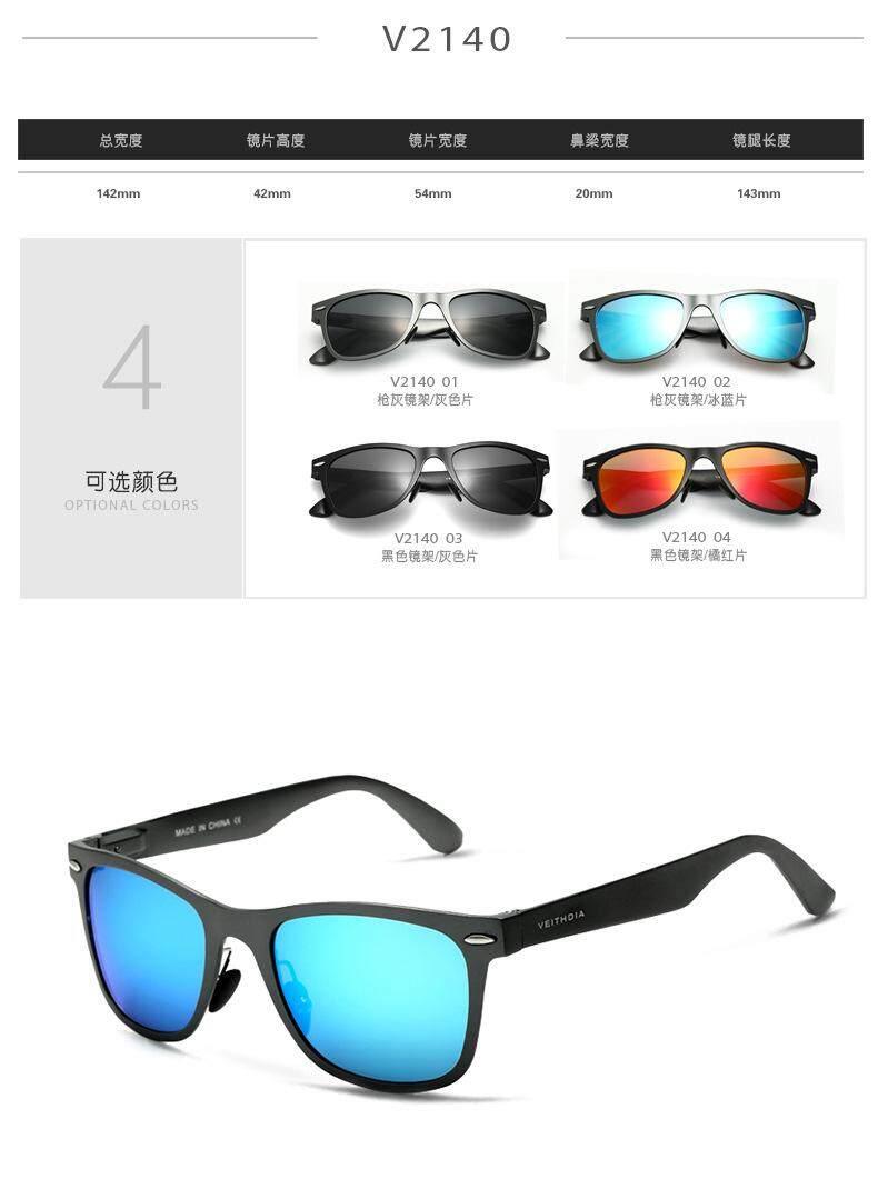 6adfc9838d VEITHDIA Aluminum Men s Polarized Mirror Sun Glasses Male Driving ...