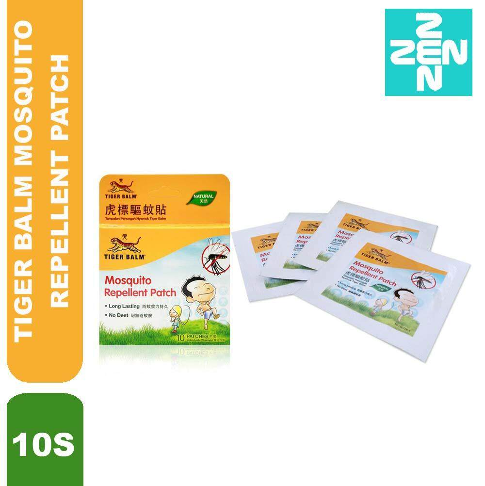 Tiger Balm Mosquito Repellent Patch Buy Tiger Balm Mosquito