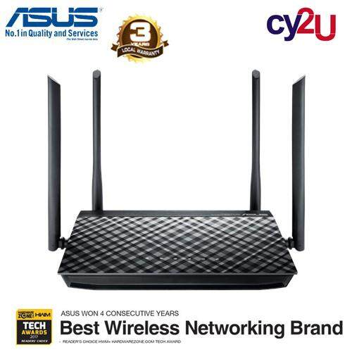ASUS RT-AC1200G+ 802 11AC DUAL-BAND WIRELESS AC1200 ROUTER