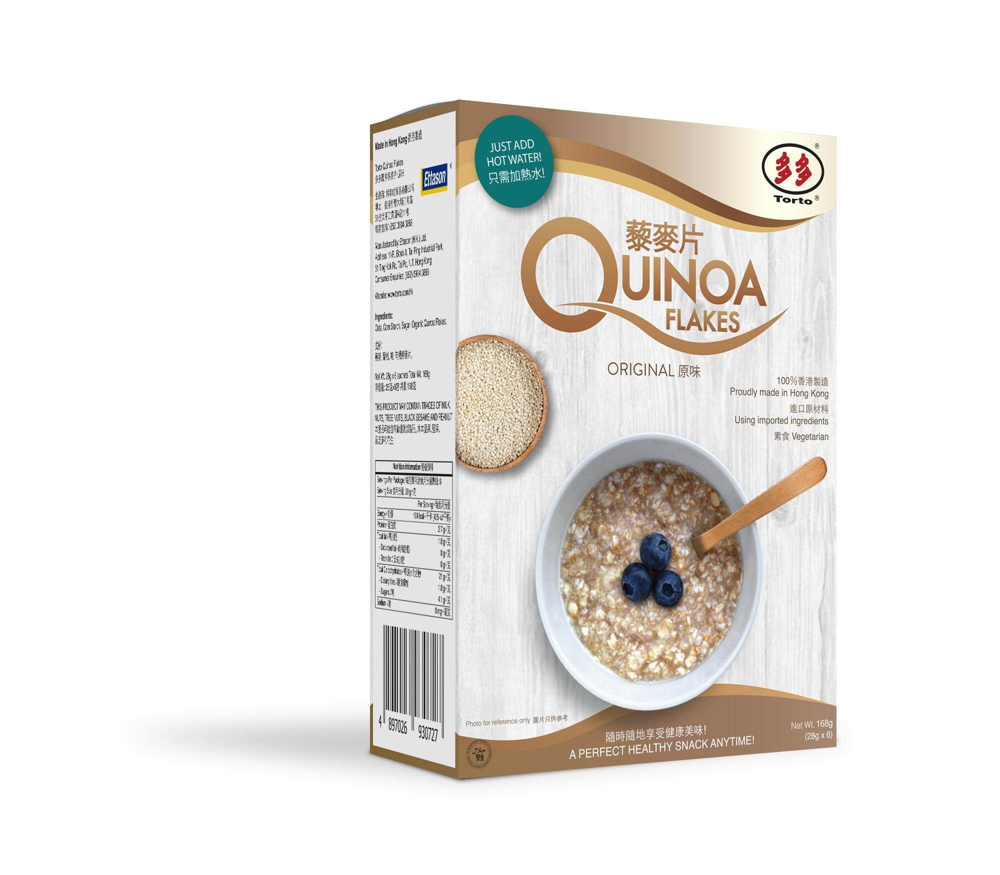 Torto Original Healthy Organic Quinoa Flakes Oats (6 X 28g Sachets) By Gift N Give.