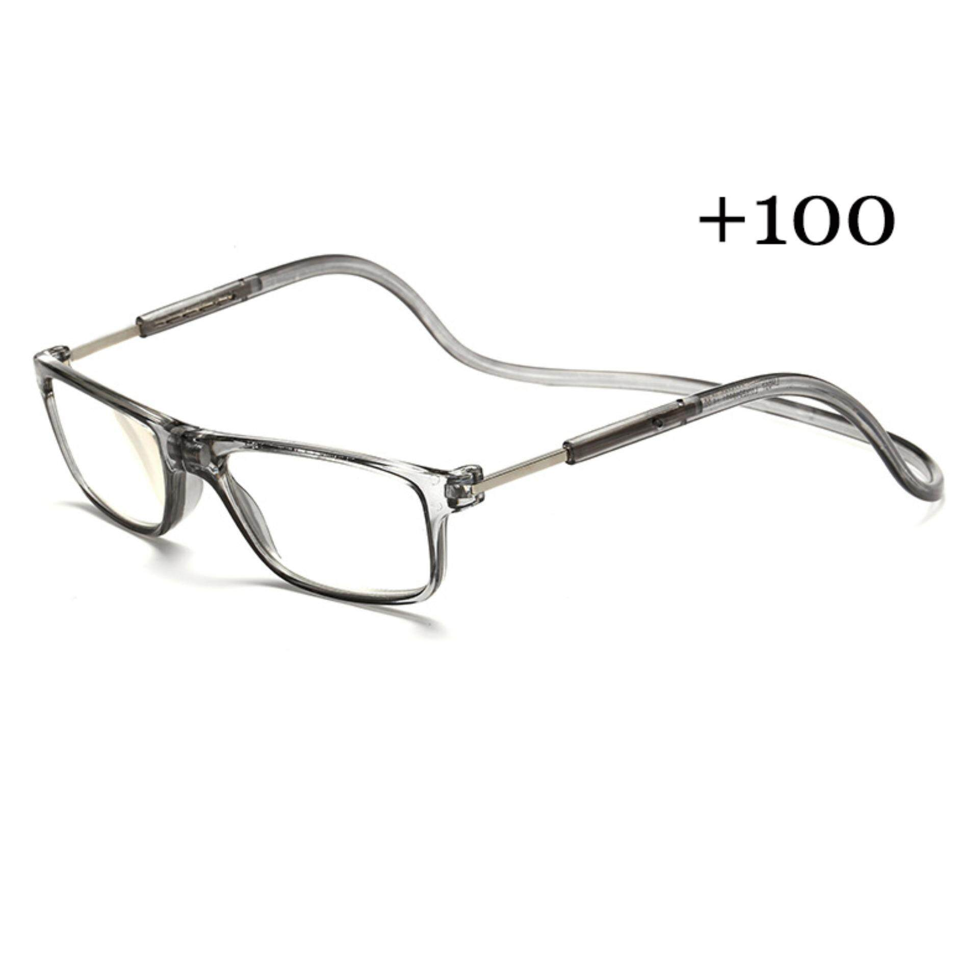 4c0b8a8383e Magnetic Reading Glasses Click Adjustable Reading Eyeglasses Hanging Rim  Grey 100