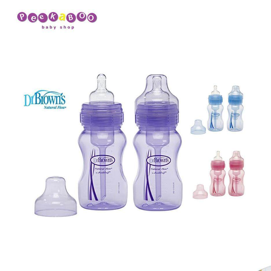 Buy Sell Cheapest Dr Browns Best Quality Product Deals Malaysian Drbrowns 9 Oz 270 Ml Pesu Wide Neck Options Baby Bottle 1 Pack Brown 250ml Color Pp 2pcs
