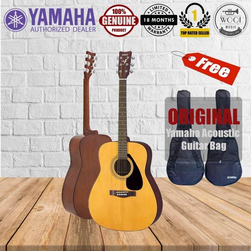 Yamaha F310 Acoustic Guitar (F-310) (FREE Yamaha Bag) Malaysia