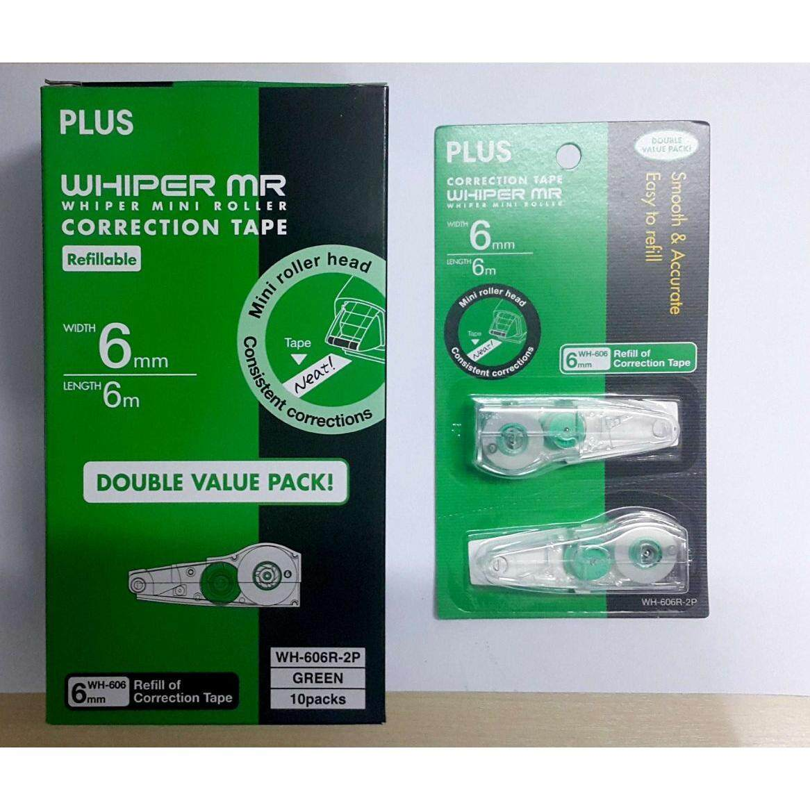 Plus Correction Tape Refill (wh-606r-2p) (box Of 10pcs) - Green By Ideal Stationery.