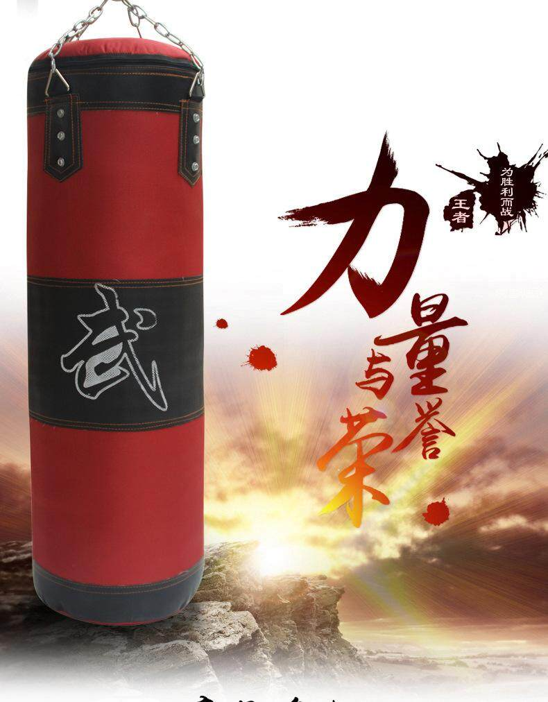 Empty Boxing Unfilled Punching Bag 120cm Training Mma Boxing Hook Kick Sandbag Fight Sand Punch Punching Bag By Hnz Best.