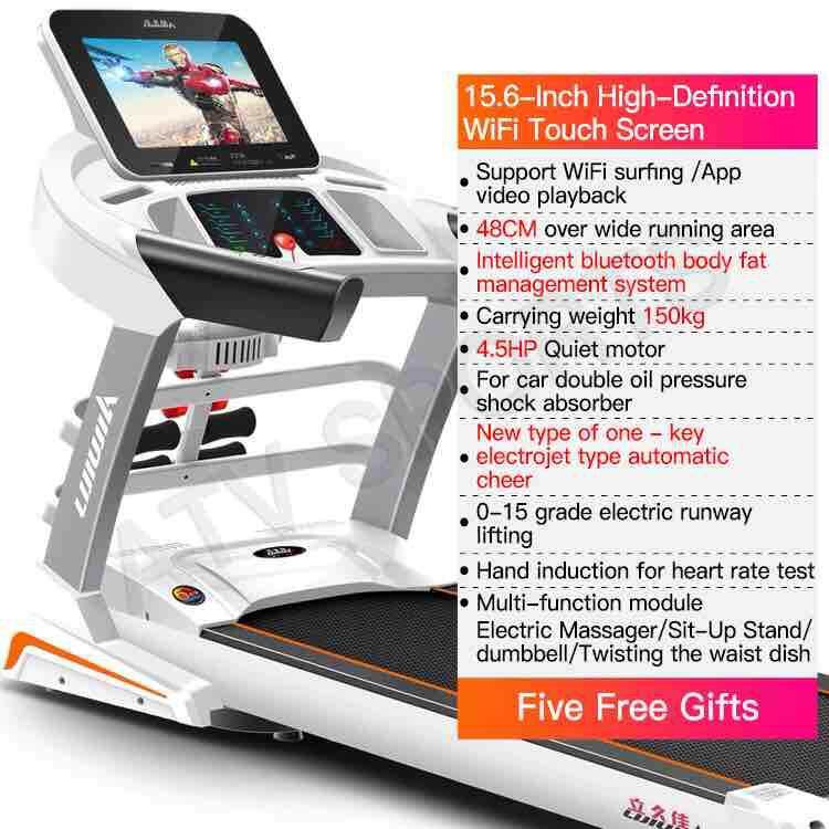 Lightning Send-Lijiujia Multifunction Treadmill 15.6inch Led Touch Screen 1-15 Grade Runway Lifting - 3 Year Warranty By Atv Sports And Style Sdn Bhd.
