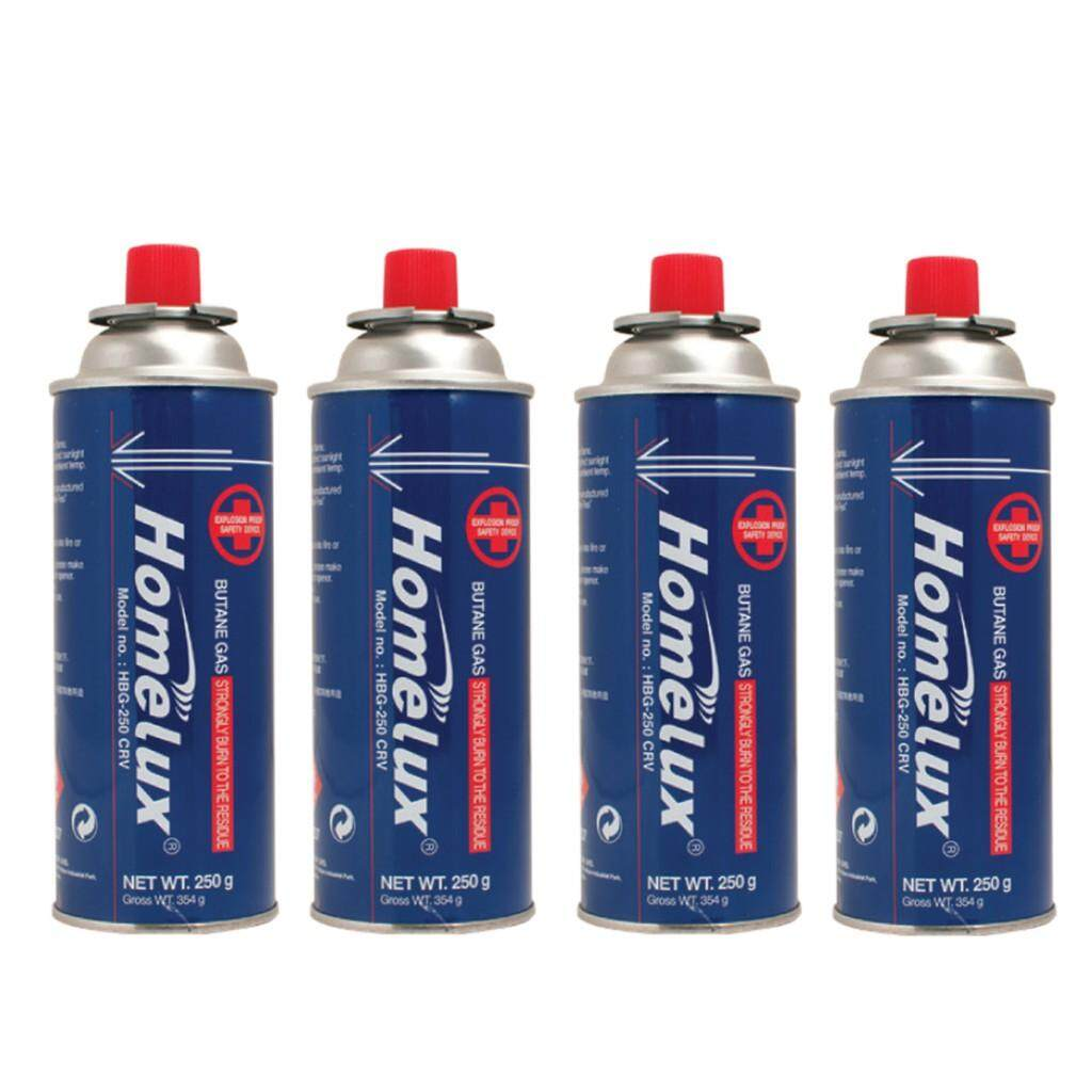 Homelux Butane Gas Cartridge Safety For Portable Gas Cooker 230g (4bottles) _1765002 By Ediyonline.com.my.
