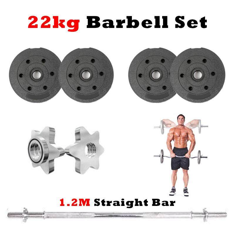 Image result for straight bar barbell