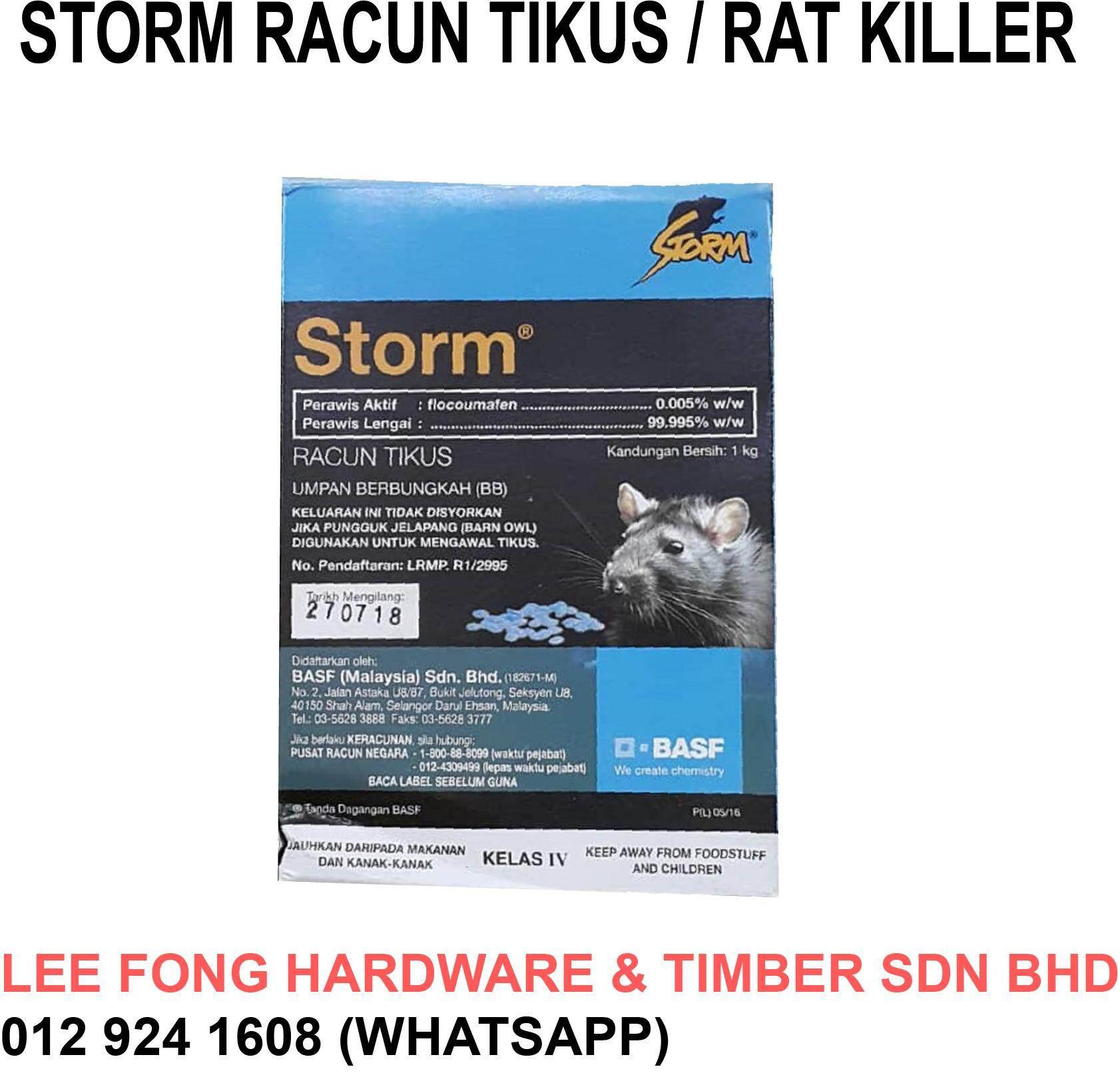 Home Tools Diy Outdoor Buy At Best Tempat Makan Hamster 500ml 250g Racun Tikus Storm Rat Killer 60 Umpan Mati Luar