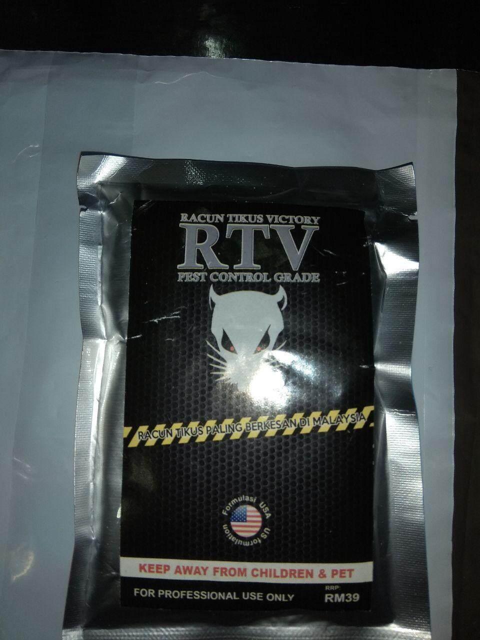 Racun Tikus RTV Sangat Berkesan Mudah Murah Dengan Kualiti Pest Control Rat Killer Strong Poison Mouse Killer