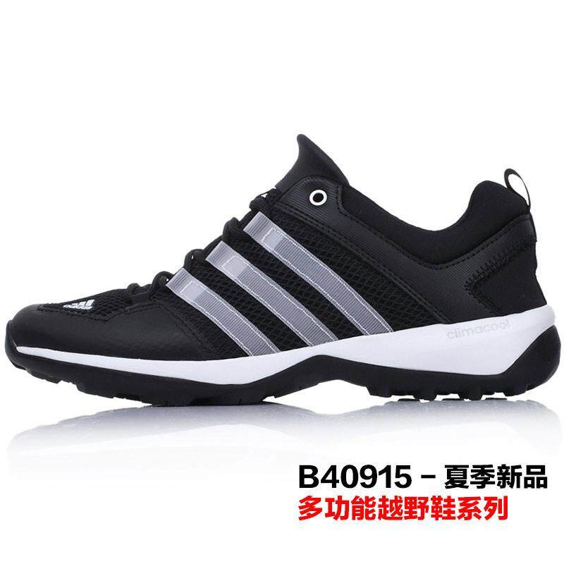 fb7d8751063 Adidas Male 2019 New Style Multi-functional Cushioning Outdoor Running Shoes  B40918 B40915