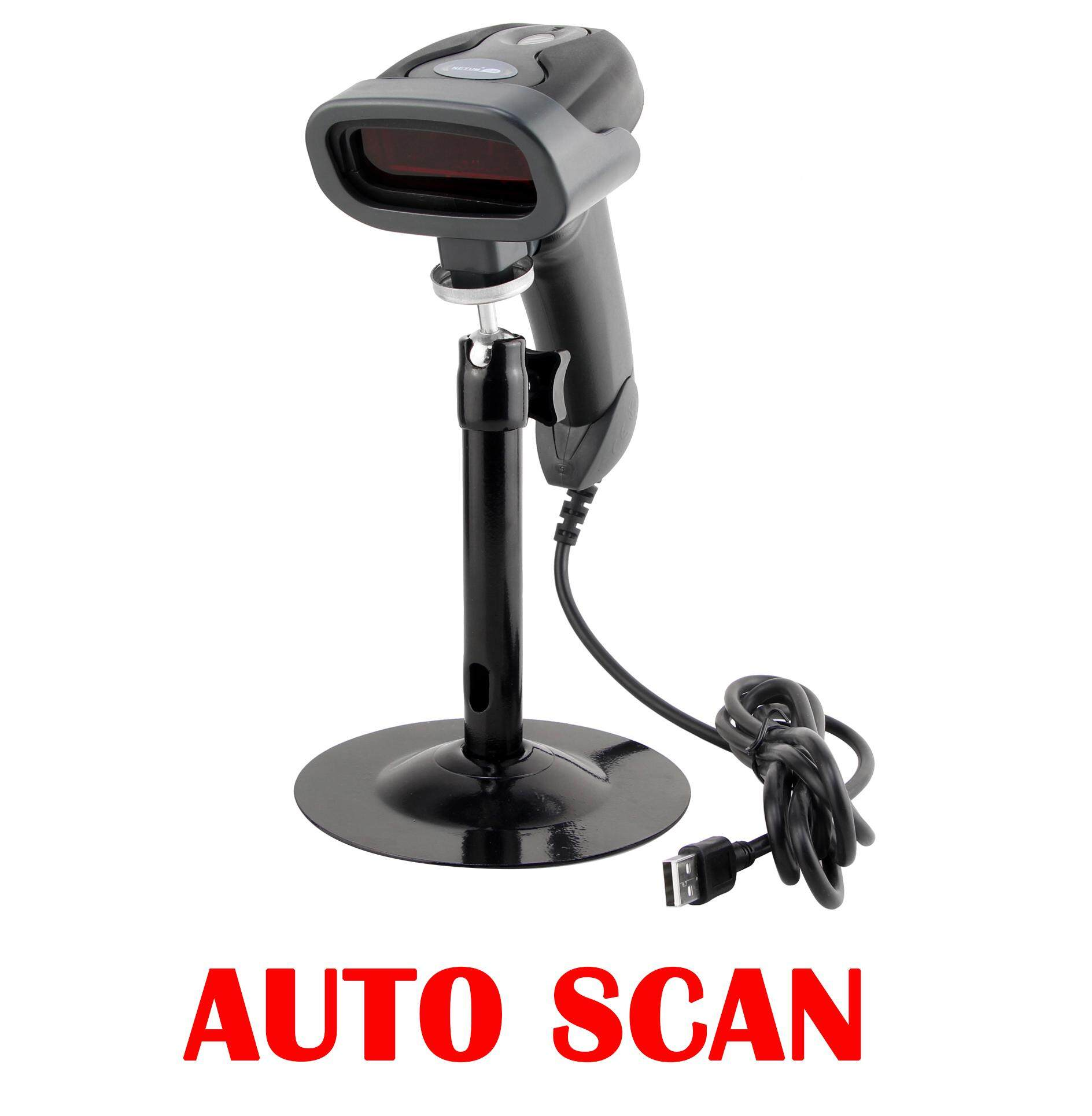 SSM Auto Scan Wired 1D CCD Bar code Reader Barcode Scanner For Supermarket