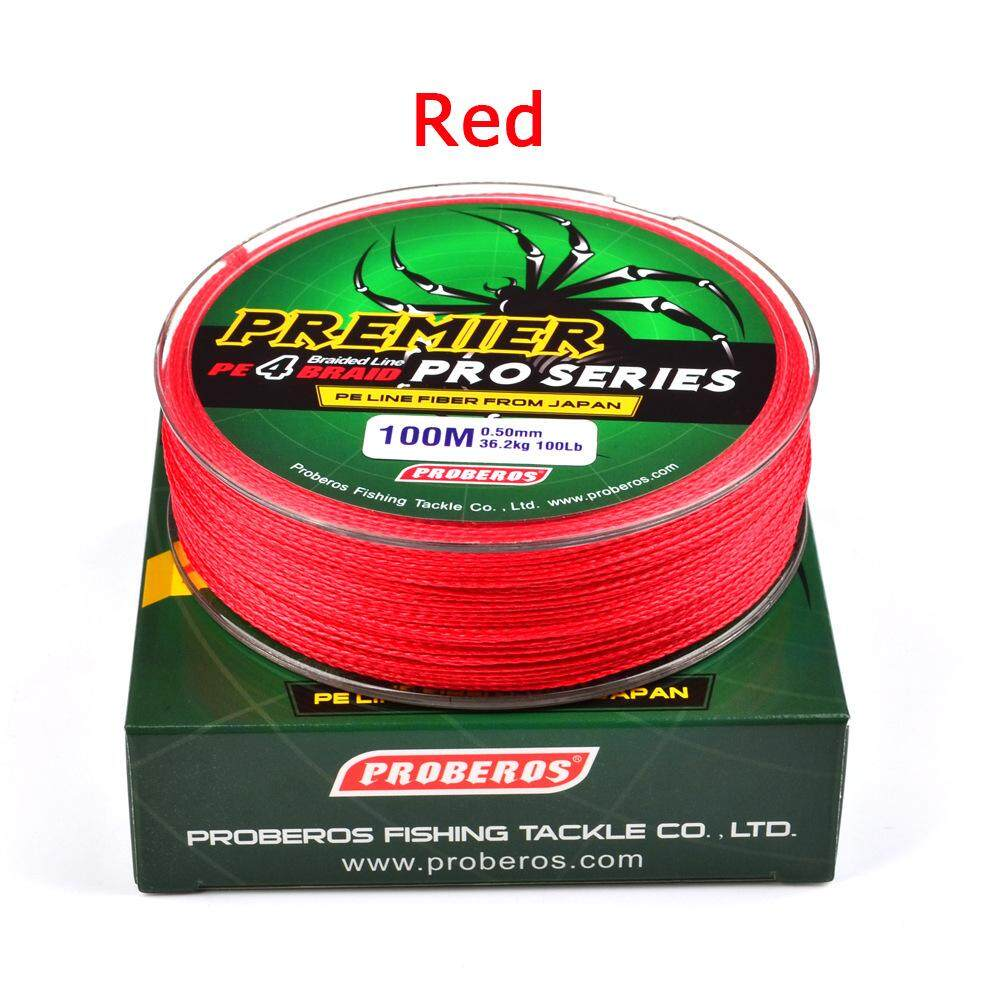 Hiqueen 100m Super Strong Braided Wire Fishing Line Pe Material Multifilament Carp Fishing Rope Line Number:4.0/40lb Color:red By Hiquuen.