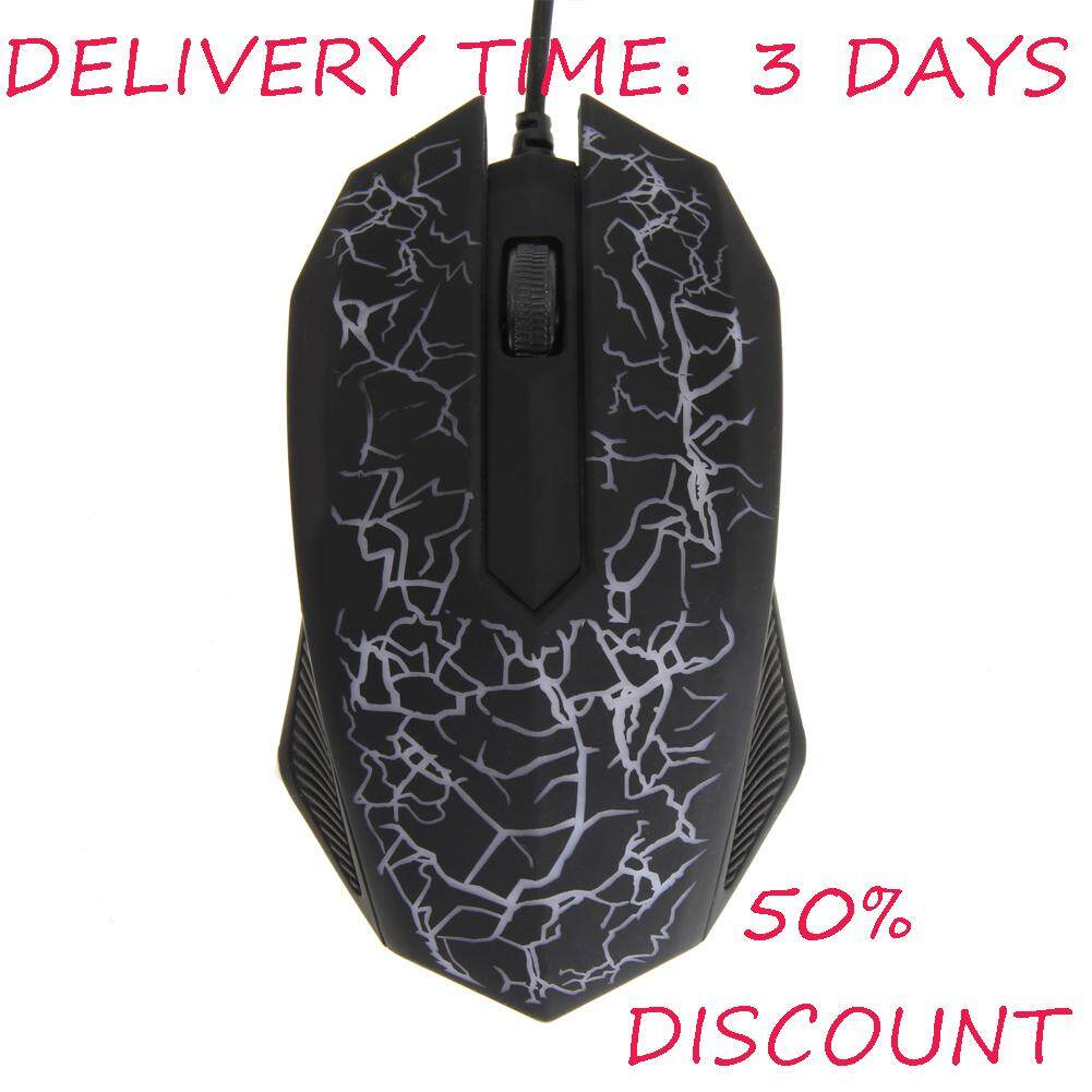 (3 days delivery and free shipping)USB Mouse 3 Buttons Optical Gaming Mouse 7 Colors LED for PC Laptop (MY) Malaysia