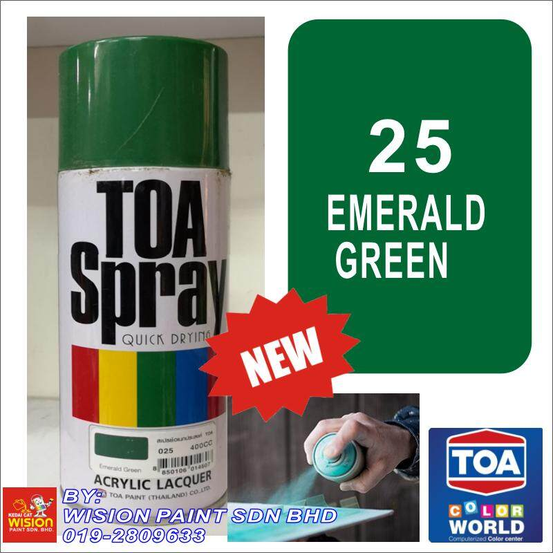 25 EMERALD GREEN ( 400CC ) TOA SPRAY PAINT ALL PURPOSES AND AUTOMOTIVE REFINISHING SPRAY 100% PURE ACRYLIC LACQUER PREMIUM COLORS EXTERIOR INTERIOR USE INDUSTRIAL