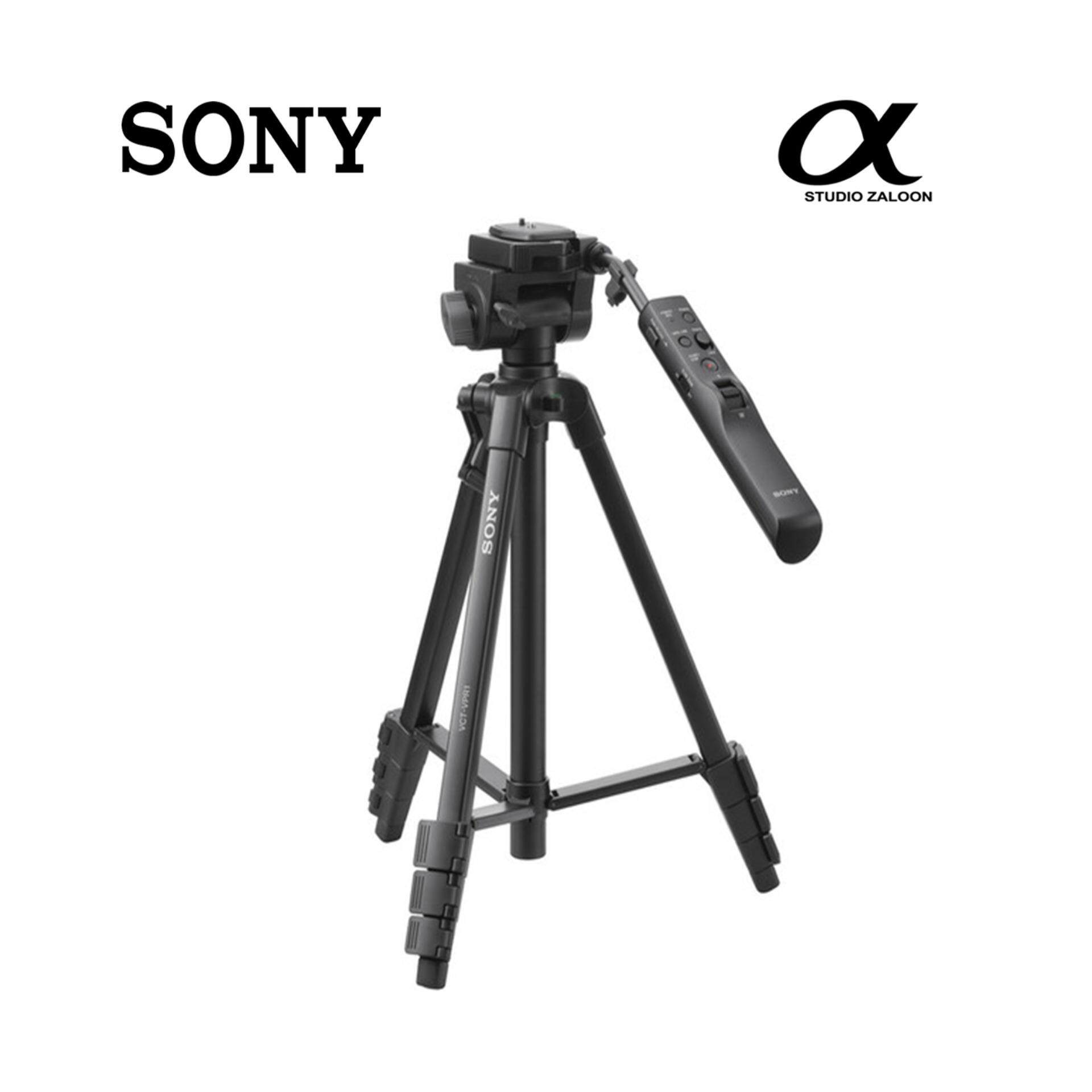 Tripods For The Best Price In Malaysia Tripod Somita St 3110 Sony Vct Vpr1 Compact Remote Control