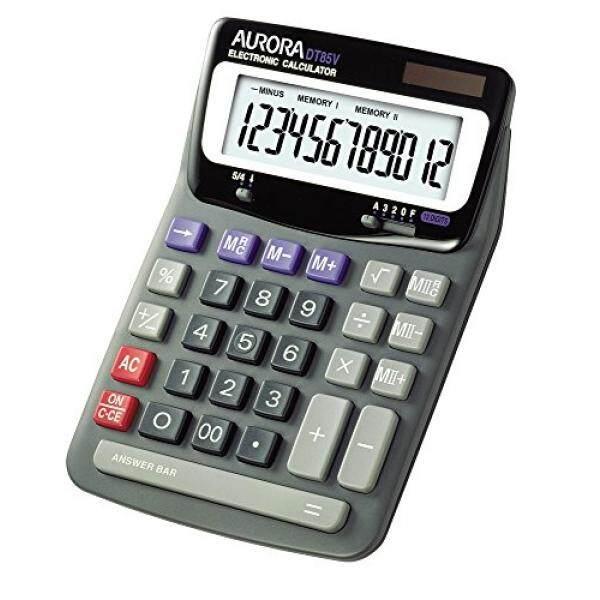 Blue,Aurora Kalkulator price in Malaysia - Best Blue,Aurora