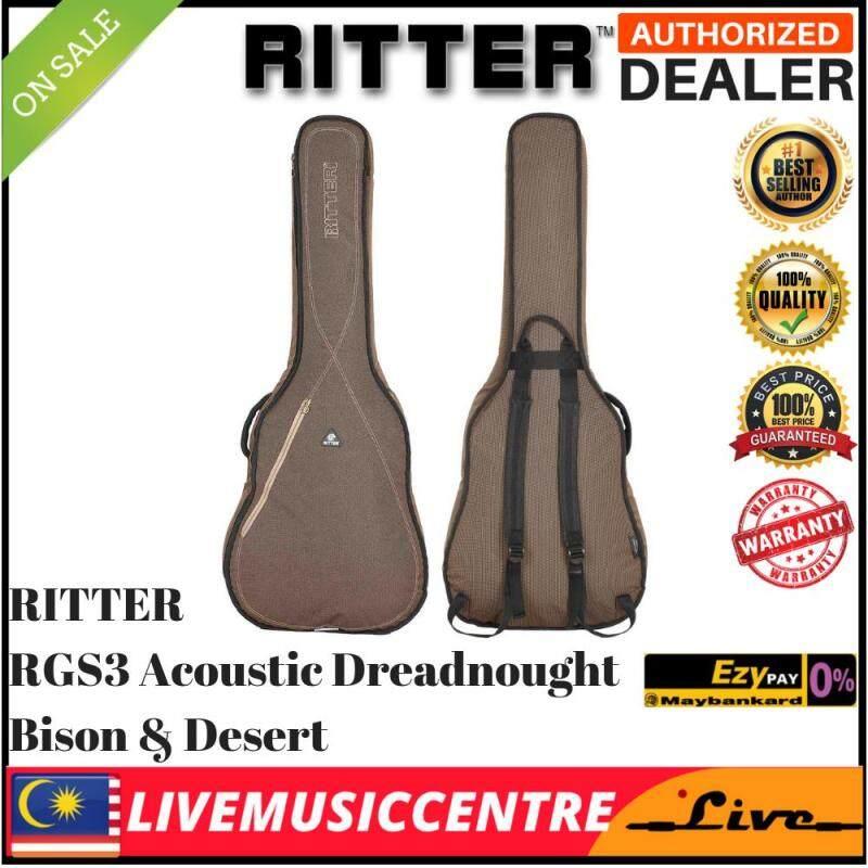Ritter Session RGS3-D BDT Acoustic Dreadnought Guitar Bag, Bison/Desert (RGS3) Malaysia