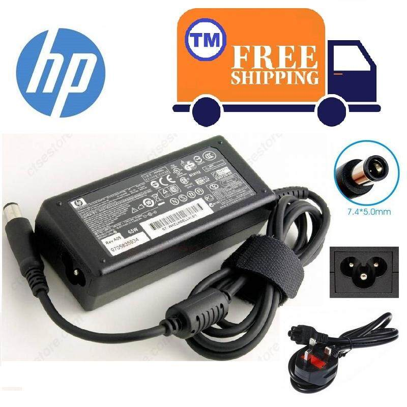 HP Elitebook 8460p Laptop Adapter Charger 185V 35A 7450mm 65W