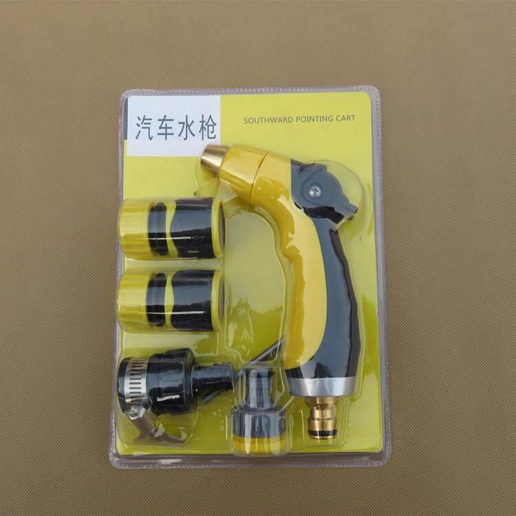 Vehicle wash water gun high pressure gun household water pipe gardening and flower cleaning tool kit