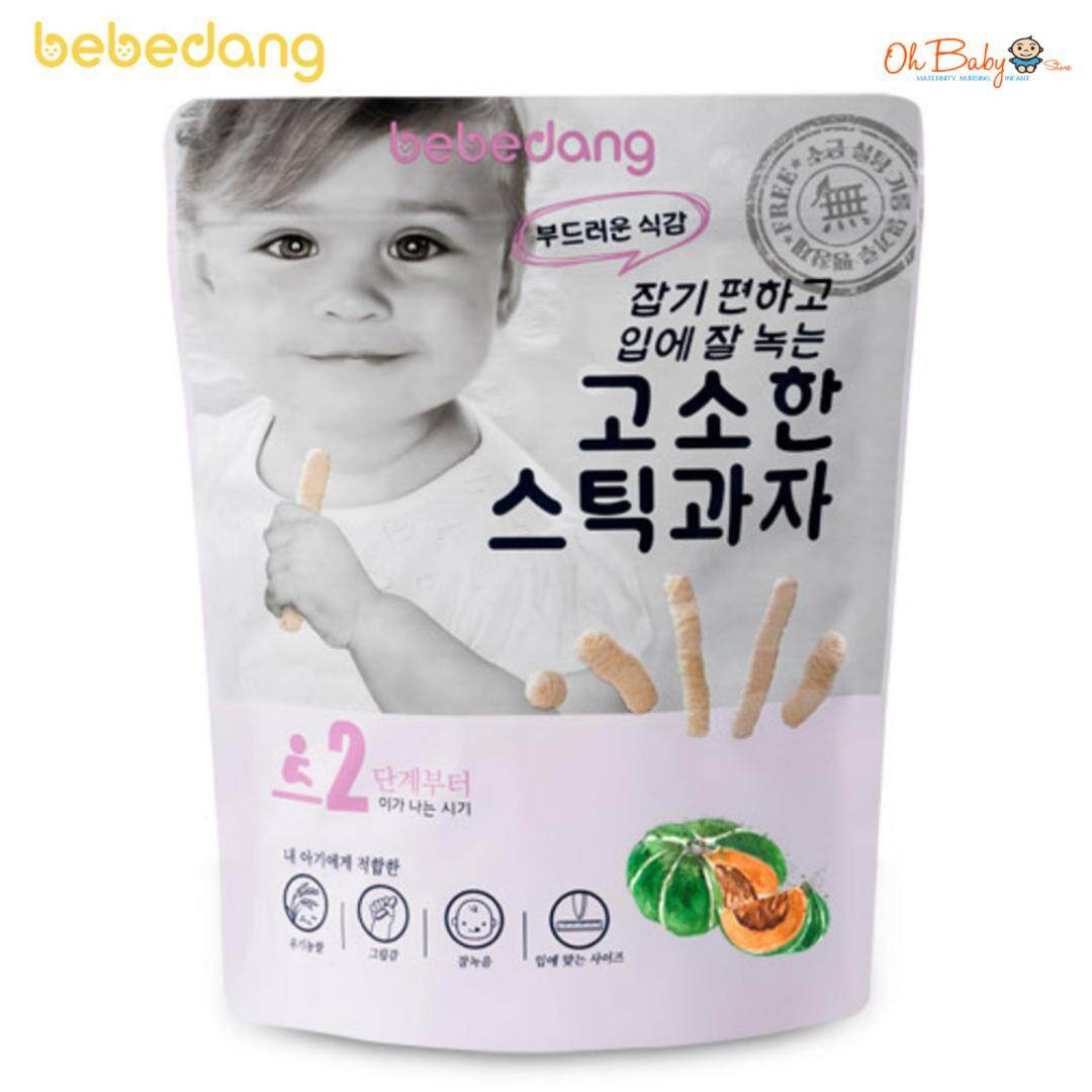 Bebedang Organic Snack Brown Rice Stick Sweet Pumpkin By Oh Baby Store.
