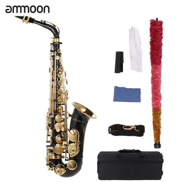 ammoon Eb Alto Saxophone Brass Lacquered Gold E Flat Sax 82Z Key Type set Malaysia