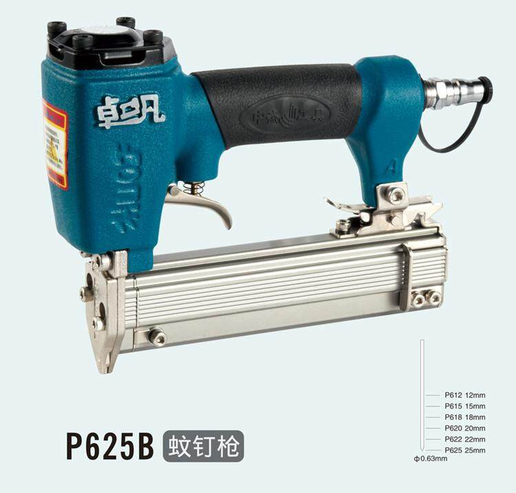 Zuofan 625 Air Nail Gun Small Nail Pneumatic Air Stapler Nailer 625D 蚊钉枪风枪气枪 Air Nailer Stapler Angin